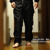 ノースフェイス「シャープエンド ロングパンツ」を雨の日に履いて出かけてみたよ!NP11565