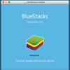 OS XにBlueStacksをインストールしたけど動かないぞだからPokémon GOも動かないぞウチでは