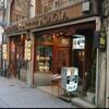 向山雄治さんオススメ、新宿のお洒落な洋食屋