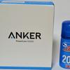 モバイルバッテリー ANKER Power Core 10000