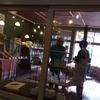 タルマーリー訪問記②~カフェのソファでおいしいパンランチを満喫!