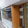 【昭島クラフトビール】駅チカ3分!念願のイサナブルーイングへ行ってきました♪・・・のお話。