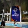 U23アジア選手権決勝を、1人で見に来ました。