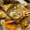 僕はあらゆる水産物を賞味したい。~超高級魚が100円で!やっぱりすごいアラの魅力をまた述べる~