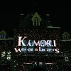 KAMORI Wonder Lights 大地(2回目)