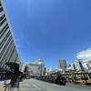 【神奈川】JR平塚駅の周辺を散策する