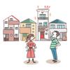 専門家に聞く「狭小住宅」設計のポイントと収納プラン【敷地面積別の間取り付き】