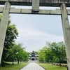 佐世保の厄除け神社はパワースポット!亀山八幡宮(長崎県)の御朱印