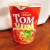 「酸っぱ辛い」けどやみつき!トムヤムクンカップラーメン