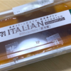 セブンイレブンの「イタリアンプリン」を食べました