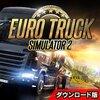 PC『Euro Truck Simulator 2』SCS Software
