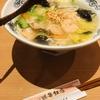 この海鮮湯麵は当たりでした!/東京・北千住/中華麺ダイニング 鶴亀飯店/上海えび湯麵