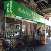 大阪・西成区 権兵衛(ホルモン焼)