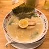 【福岡ラーメン】天神の博多とり田の『鶏白湯麺』で胃を労わる。~自分のブログでラーメンが食べたくなった