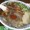 麺喰らう(その 99)蘭州牛肉拉麵
