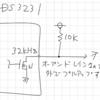 AVRのI2Cモジュール / リアルタイムクロックDS3231 / 32.768kHz出力を見てみる
