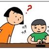 カブトムシ VS クワガタが引き出した2歳息子の想像力!そして、お知らせです。