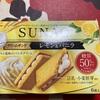 グリコ SUNAO クリームサンド レオモン&バニラ 味だよ 糖質50%オフ