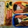 【今日のお弁当】ウインナーとほうれん草たまご、ごぼうのきんぴら!