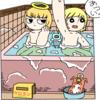 0329 風呂と絵柄。