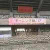 """""""20170526 モーニング娘。'17 『 コンサートツアー春 ~THE INSPIRATION!~』 at 日本武道館"""""""