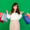 """【メルカリ】売れる時間帯""""ゴールデンタイム""""がある!売りたい人必見!!"""