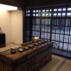 Gallery shop ICHIHARU 店舗オープン