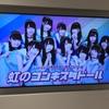 2019/11/18 虹のコンキスタドール 新宿マルイメン8Fイベントスペース 『ニューシングル』発売記念イベント
