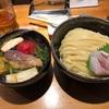 450. 創作つけ麺「高知県 土佐清水産 姫鯛」@巌哲(早稲田):高級魚ヒメダイのつけ麺フルコースにまたもや感動!