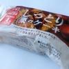 しっとり栗のケーキ(ヤマザキ・山崎製パン)を食べました~【ゆる食レビュー54】