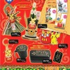 【予告】ポケモンセンターオリジナル お正月グッズ(2011年11月19日(土)発売)