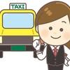 同じタクシー会社に60年勤務!82歳のドライバーさん、ハンドルに別れ…