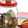 毎年思う「今年はお金を貯めよう!」を実現しよう。