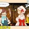 【ジラフとアンニカ】「セーラーキューピッド」#6