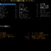 DCSS 0.16日本語版αリリース