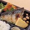 糖尿病や腎臓病、高血圧などで食事制限が必要な方のための気配り宅配食