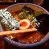 【今週のラーメン1599】 阿夫利 三軒茶屋店 (東京・三軒茶屋) 醤油らーめん・まろ味