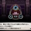 【ガレ魔女】プレイ中 その25(FINAL)