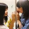 【最新】太田遥香の今後に関するお知らせ