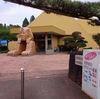 避暑地・那須旅行6日目〜那須塩原で牧場と温泉に行ってきたよ。〜
