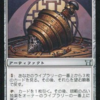 2004年発売のマジックザギャザリングの中で  どのカードが最もレアなのか?