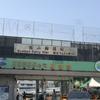 【台湾旅行】高雄 旗津へ渡る予定が暑かったのでフェリーの列に並べなかった意志の弱い話