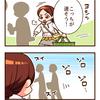 微妙に悔しい(*´з`)