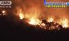 沖縄の山の形を大きく変えた - 米軍の実弾訓練による山火事、復帰後だけでも616件、焼失面積は3852ヘクタールに及ぶ