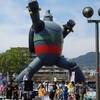 神戸・明石の旅 その1