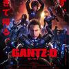 おうおうおう!「GANTZ」の大阪死闘編フルCG映画『GANTZ:O』だおうおうおう!