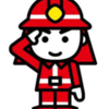 『令和2年歳末火災特別警戒』の実施!