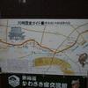 川崎 大師道1(東海道かわさき宿交流館~医王寺)