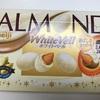 【番外編】アーモンドチョコレートホワイトベール