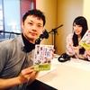 9月16日(土)の朝、ラジオに出ます!(元AKBの松井咲子さんの番組に)